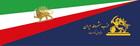 حزب مشروطه ایران - لیبرال دمکرات